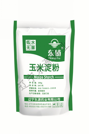 低水無菌玉米淀粉